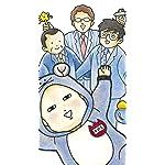 赤ちゃん本部長 iPhoneSE/5s/5c/5 壁紙 視差効果 武田本部長
