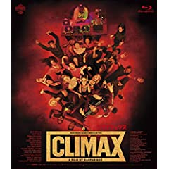 CLIMAX クライマックス Blu-ray 通常版