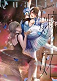 Qualia -Jealousy- (girls×garden comics)