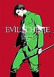 EVIL SCHEME-イビルスキーム- 1巻 (マッグガーデンコミックスBeat'sシリーズ)