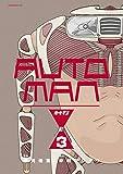 オートマン(3) (コミックDAYSコミックス)