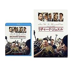 【Amazon.co.jp限定】リチャード・ジュエル ブルーレイ&DVDセット (2枚組) オリジナルプレスシート付 [Blu-ray]