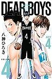 DEAR BOYS ACT4(4) (月刊少年マガジンコミックス)