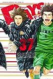 DAYS(37) (週刊少年マガジンコミックス)