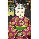 ふしぎ駄菓子屋 銭天堂 FVGA(480×800)壁紙 紅子