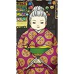 ふしぎ駄菓子屋 銭天堂 QHD(540×960)壁紙 紅子
