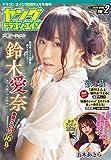 【電子版】ドラゴンエイジ2020年4月号増刊 ヤングドラゴンエイジ VOL.2