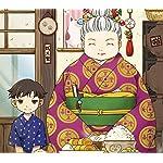 ふしぎ駄菓子屋 銭天堂 HD(1440×1280) 健太,紅子