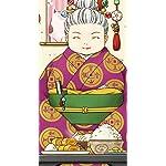 ふしぎ駄菓子屋 銭天堂 iPhoneSE/5s/5c/5 壁紙 視差効果 紅子