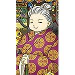 ふしぎ駄菓子屋 銭天堂 iPhoneSE/5s/5c/5(640×1136)壁紙 紅子