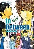 【電子限定おまけ付き】 In Between~迷わず、彷徨う者~ (バーズコミックス)
