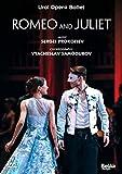 ウラル・バレエ《ロメオとジュリエット》(サモドゥロフ振付)[DVD]