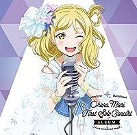 【楽天ブックス限定先着特典】LoveLive! Sunshine!! Ohara Mari First Solo Concert Album(ポストカード)