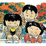 じゃりン子チエ HD(1440×1280) 米谷里子,平山ヒラメ,竹本チエ