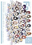Febri(フェブリ) Vol.60 [巻頭特集]アイドルマスター シャイニーカラーズ