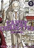 CANDY & CIGARETTES(7) (ヤングマガジンコミックス)