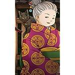 ふしぎ駄菓子屋 銭天堂 FVGA(480×800)壁紙 墨丸(すみまる),紅子