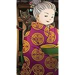 ふしぎ駄菓子屋 銭天堂 HD(720×1280)壁紙 墨丸(すみまる),紅子