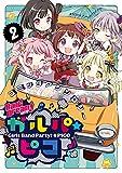 BanG Dream! ガルパ☆ピコ コミックアンソロジー(2) (月刊ブシロード)