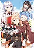 アズールレーン コミックアンソロジー VOL.12 (DNAメディアコミックス)