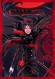 MARS RED 1巻 (マッグガーデンコミックスBeat'sシリーズ)