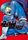 RaW HERO(5) (イブニングコミックス)