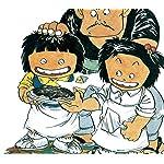 じゃりン子チエ QHD(1080×960) 平山ヒラメ,竹本チエ,竹本テツ