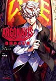 ARGONAVIS from BanG Dream! 目醒めの王者 (ジャンプジェイブックスDIGITAL)