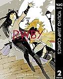 RWBY THE OFFICIAL MANGA 2 (ヤングジャンプコミックスDIGITAL)