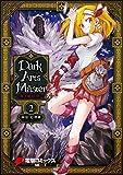 DarkArtsMaster-黶き魔法使い- 2 (電撃コミックスNEXT)