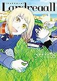 Landreaall: 35【描き下ろし漫画ペーパー付】 (ZERO-SUMコミックス)