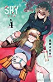 SHY 4 (少年チャンピオン・コミックス)