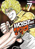 WORST外伝 グリコ 7 (少年チャンピオン・コミックス エクストラ)