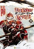 THE NEW GATE9 (アルファポリスCOMICS)