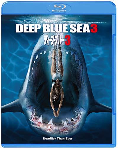 Amazon で ディープ・ブルー3 を買う
