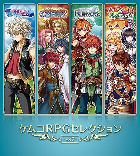 ケムコRPGセレクション Vol.7 【PS4】