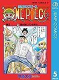 恋するワンピース 5 (ジャンプコミックスDIGITAL)