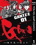 GANTZ:E 1 (ヤングジャンプコミックスDIGITAL)