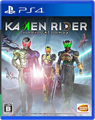 KAMENRIDER memory of heroez (通常版) (PS4版) 【PS4】