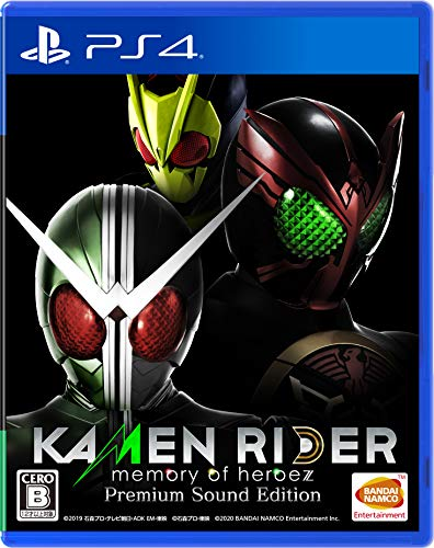 KAMENRIDER memory of heroez Premium Sound Edition (PS4版) 【PS4】