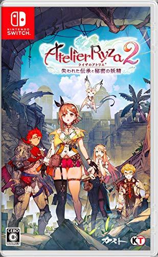 ライザのアトリエ 2 ~失われた伝承と秘密の妖精~ (通常版) (Nintendo Switch版) 【Nintendo Switch】