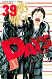 DAYS(39) (週刊少年マガジンコミックス)