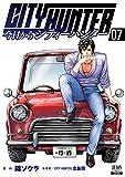 今日からCITY HUNTER 7巻 (ゼノンコミックス)