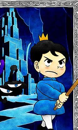 王様ランキングの人気壁紙画像 カゲ,ボッジ