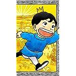 王様ランキング iPhoneSE/5s/5c/5(640×1136)壁紙 ボッジ