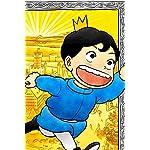 王様ランキング iPhone(640×960)壁紙 ボッジ