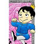 王様ランキング FVGA(480×800)壁紙 ボッジ