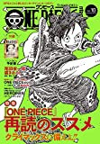 ONE PIECE magazine Vol.10 (ジャンプコミックスDIGITAL)
