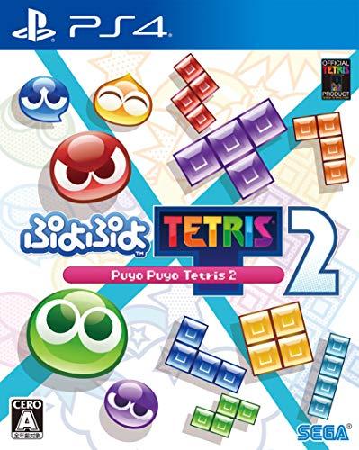 ぷよぷよテトリス 2 (PS4版)
