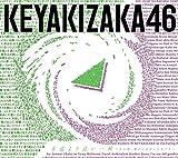 永遠より長い一瞬 ~あの頃、確かに存在した私たち~ / 欅坂46